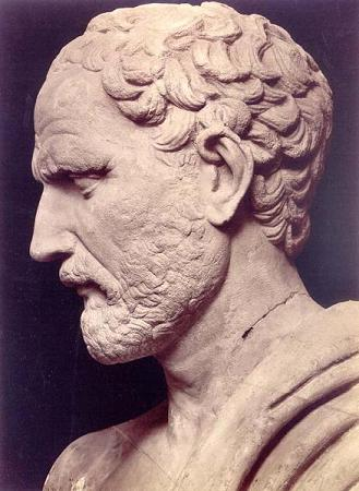 Bust of Demosthenes by C.C. Felton (1807-1862)