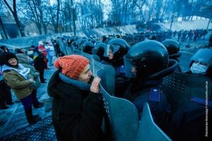 Photo Credit: Sasha Maksymenko