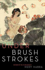 brush Strokes cover sm copy
